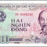 Les plus petits billets de la monnaie vietnamienne