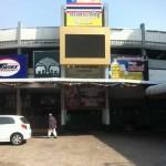 A voir à Bangkok - Stadium du Lumpinee