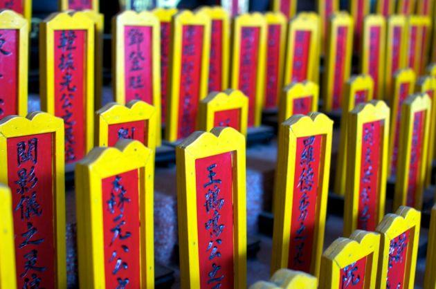 visiter Hoi An au Vietnam
