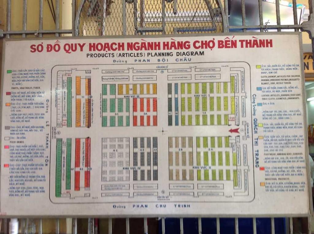 marché ben thanh vietnam (2)