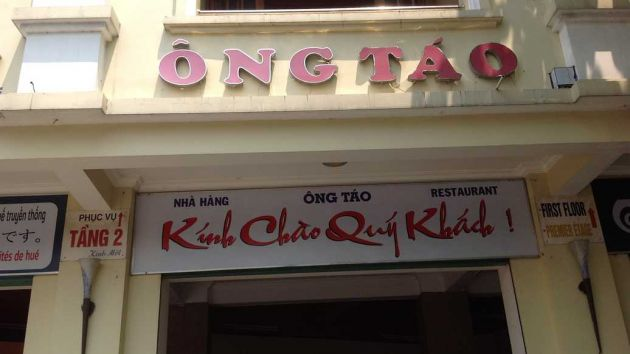restaurant hué (4)
